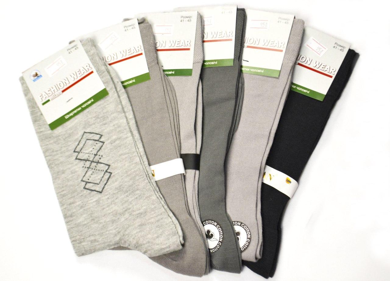 59963fa7e7499 Мужские носки бамбуковые код FWN 038