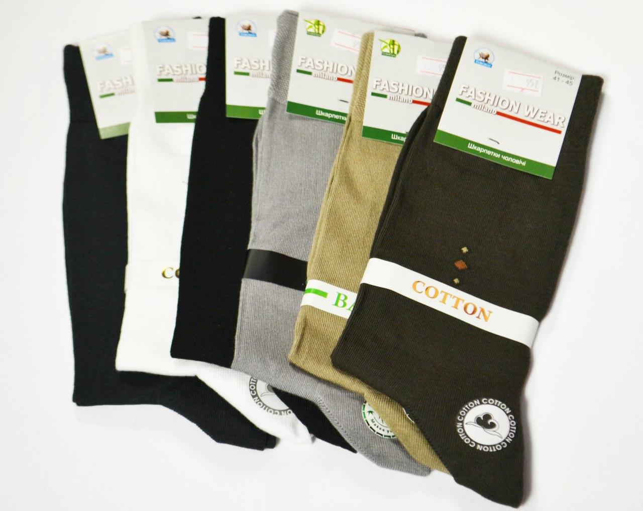 b2ff78f2c6c09 Мужские носки бамбуковые и коттоновые код FWN 039